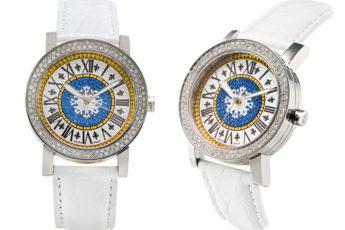 5330 Capriwatch Jewels